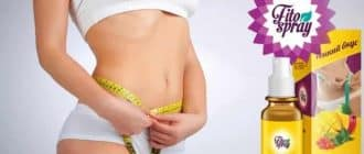 Fito Spray weight loss in Singapore