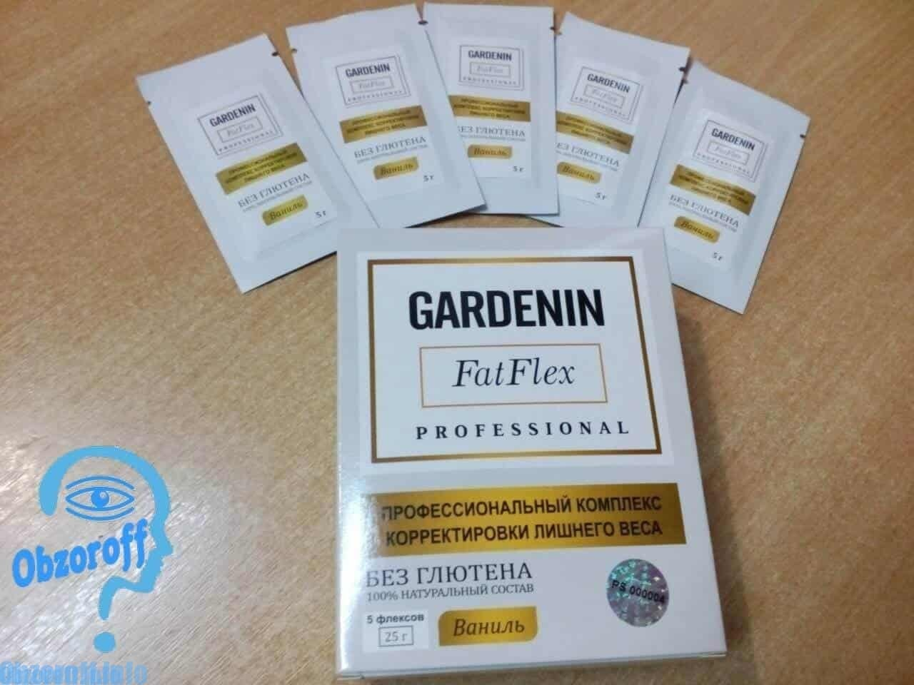 Gardenin fatflex packaging