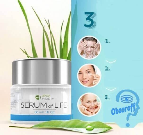 how to use Serum of Life
