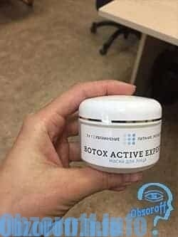 falsa Botox Active Expert