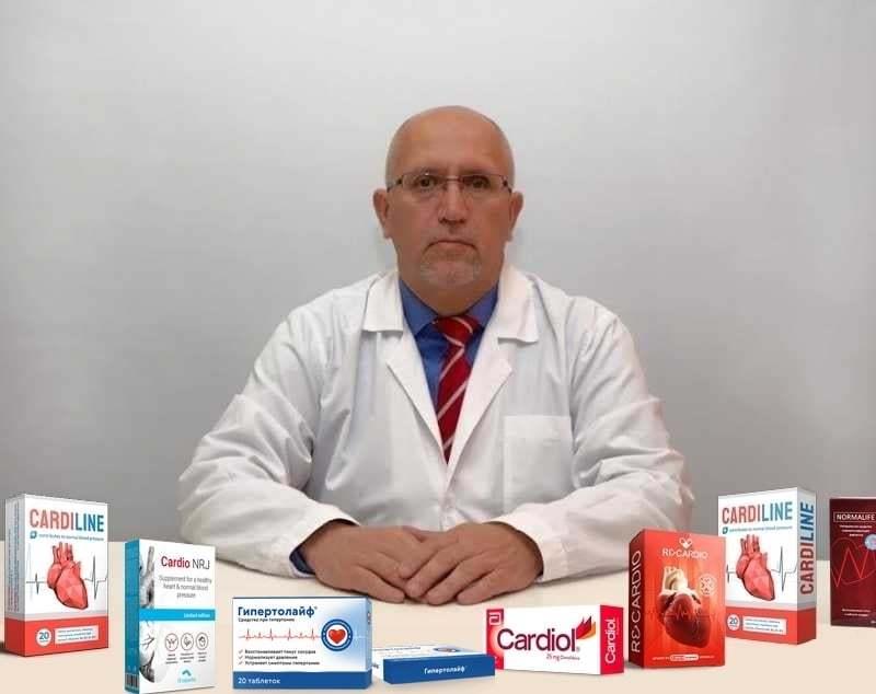 contraste Cardiline de Cardiol,  Gipertolife,  Cardio NRJ,  Normalife
