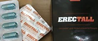 Капсулы Эректол® для моментальной эрекции Erectall
