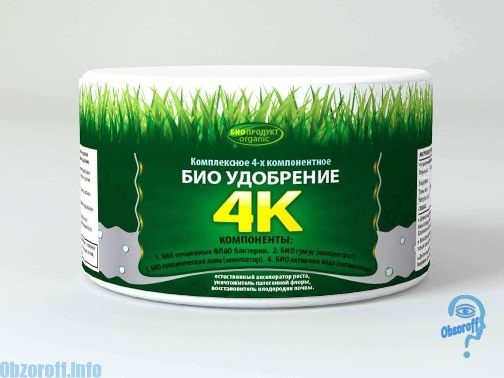4K био тор за растеж на растенията