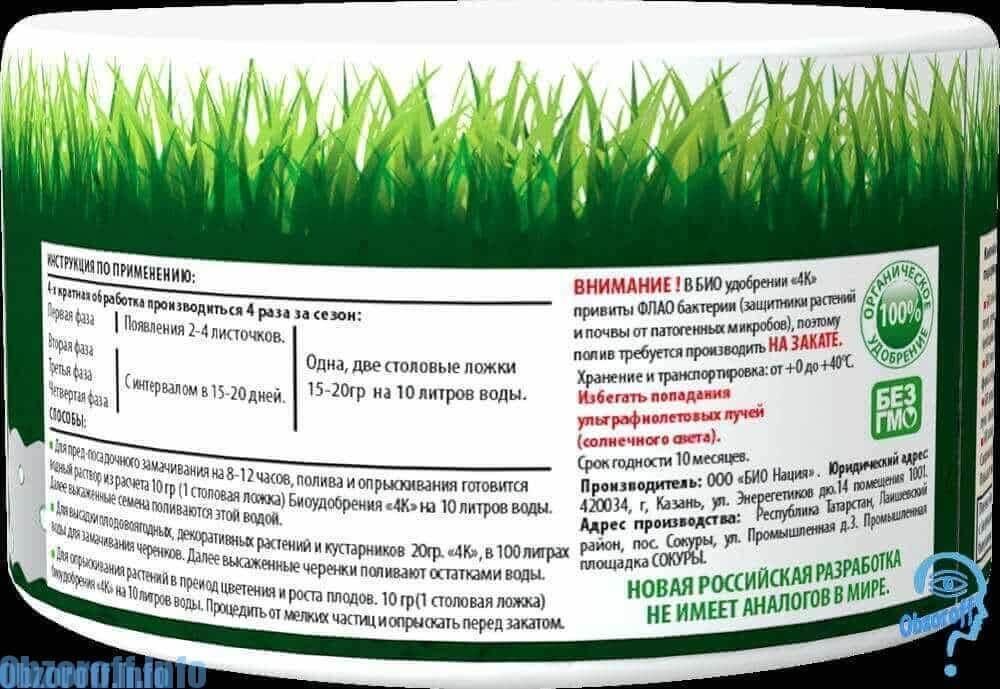 4K инструкции за тор за употреба