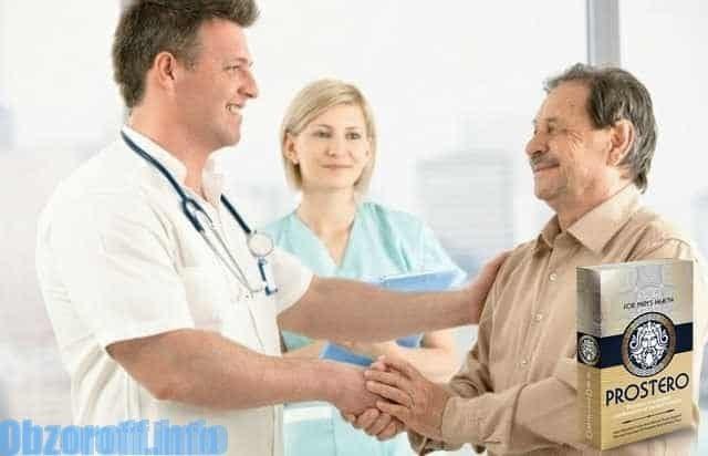 ProstEro tratamentul prostatitei și recuperarea erecției