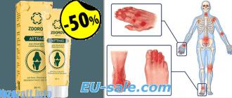 Creme ARTRAID gegen Arthritis, Arthrose, Osteochondrose