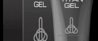 Titan Gel для увеличения члена: Состав, где купить Титан Гель, отзывы