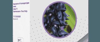Жгучая Мукуна бионапиток для крепкой эрекции