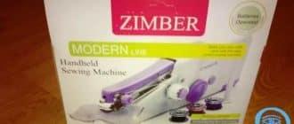 Ручная швейная машинка Zimber помощница и её функции