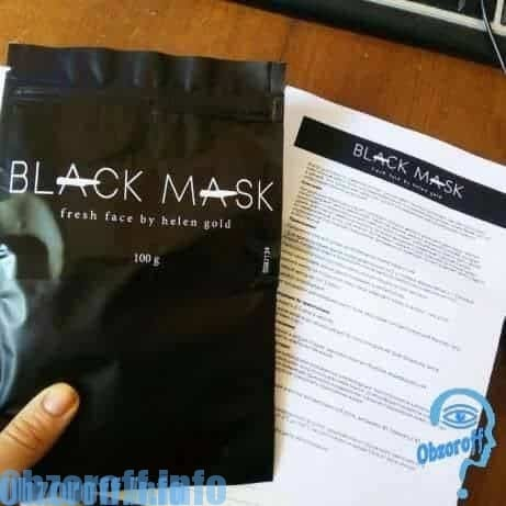 Schwarze Aknemaske Black Mask