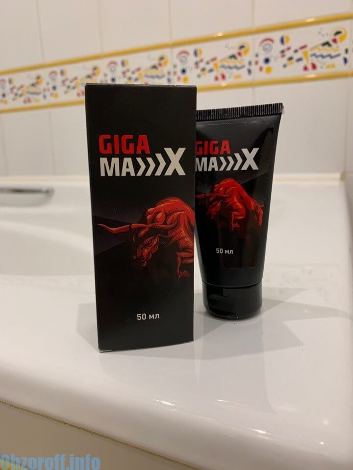 Cream GigaMax for penis enlargement