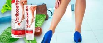 Creme Varikosette Krampfadern in 20 Tagen zerstören