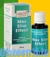 Σταγόνες Max Slim Effect για την απώλεια βάρους