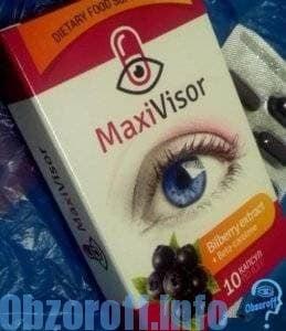 MaxiVisor черничные капсулы для улучшения зрения МаксиВизор