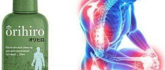 Японский эликсир Orihiro с глюкозамином от болей в суставах