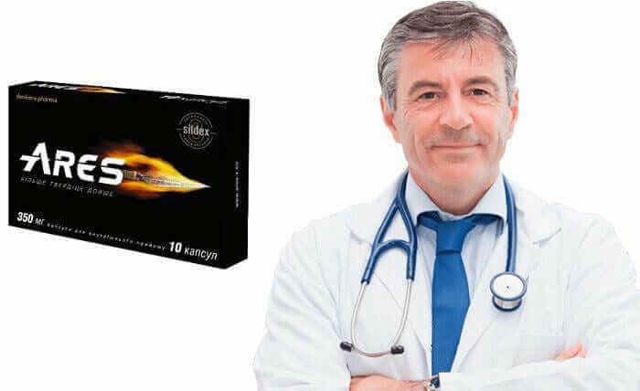 Κριτικές και απόψεις των γιατρών και των αγοραστών περίπου Ares
