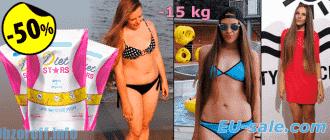 Diet Stars – Marmelade zur Gewichtsreduktion Deutschland