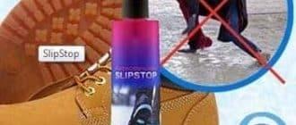 SlipStop: Spray SlipStop para zapatos antideslizantes