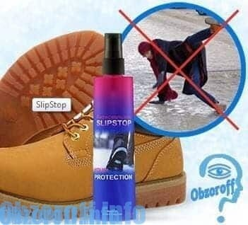SlipStop спрей для обуви антискользящего действия СлипСтоп