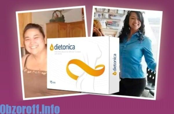 Dietonica ผลการลดน้ำหนัก ก่อน และ หลัง จากใช้ผลิตภัณฑ์