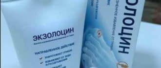 Екзолицин гел - 5