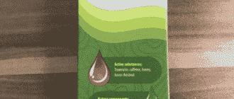 Ang Varicobooster gel na panggamot sa varicose veins