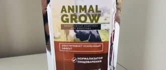 Animal Grow estimulador para acelerar el crecimiento animal