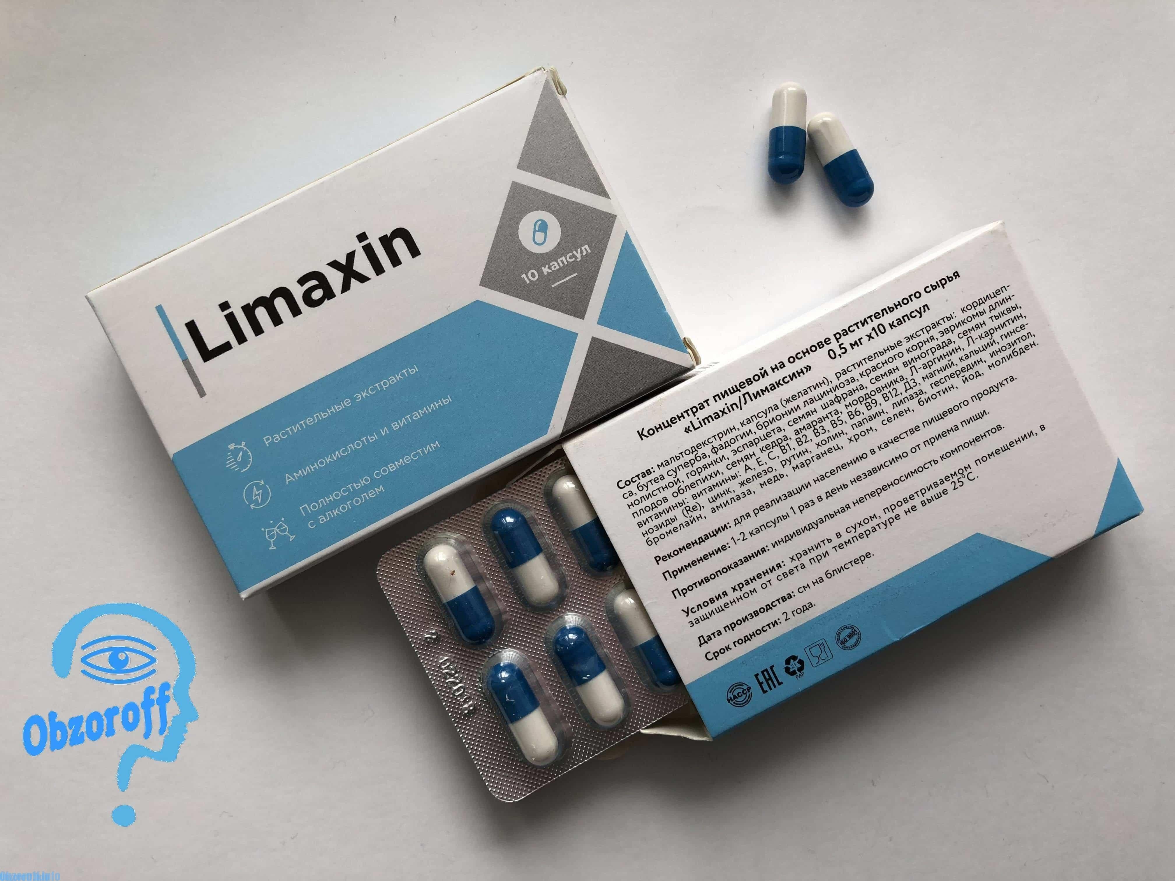 Лимаксин капсулаларының құрамы