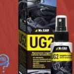 Mr. Cap UG2 bir avtomobil üçün universal hidrofobik agent
