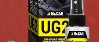 Mr. Cap UG2 agente hidrofóbico universal para un automóvil
