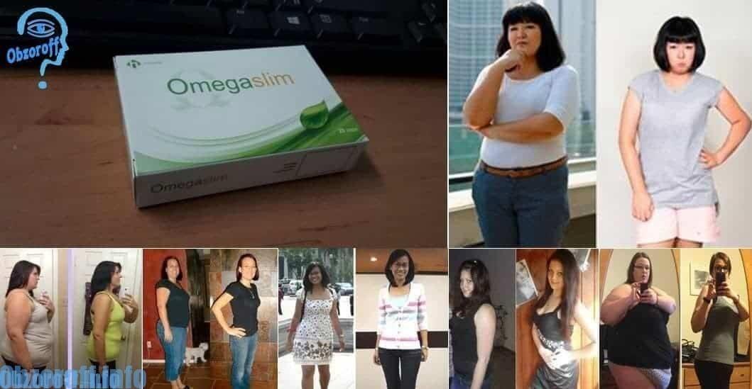 แคปซูล Omegaslimเพื่อลดน้ำหนักถึง20กิโลกรัมภายใน1เดือน