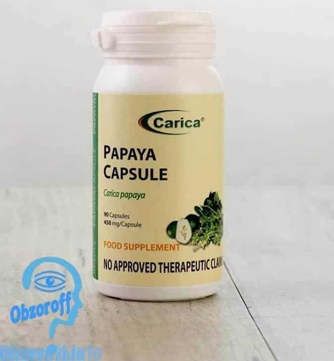 Papaya Capsule na pantanggal ng parasites at helminths
