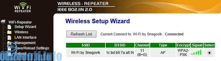 Подключение Wi Fi усилителя сигнала