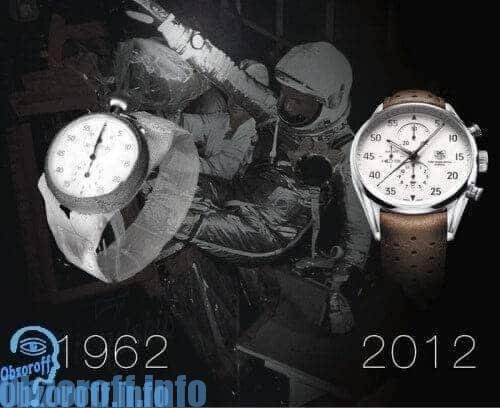 tag heuer характеристики часов SpaceX