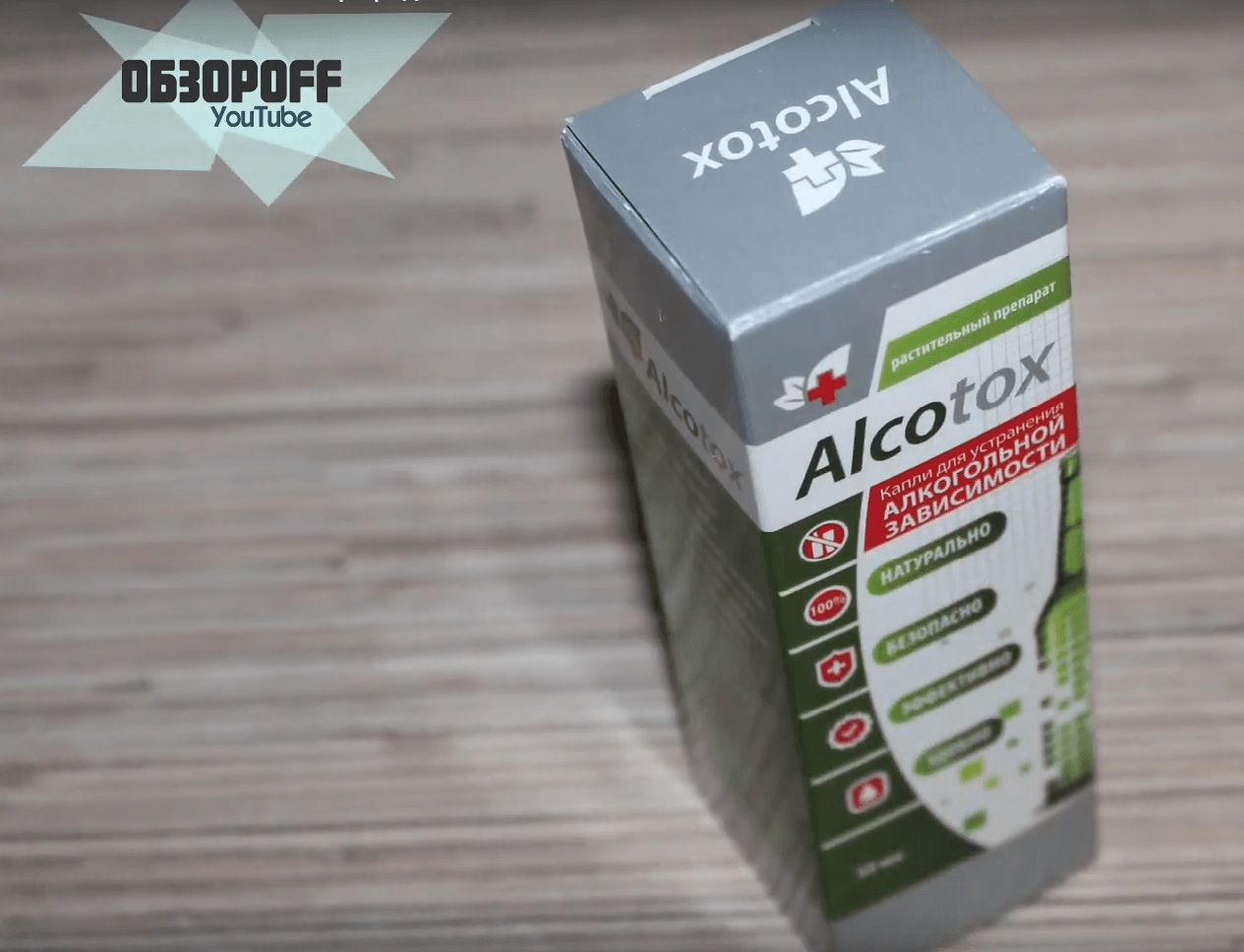 Drops Alcotox for the treatment of alcoholism