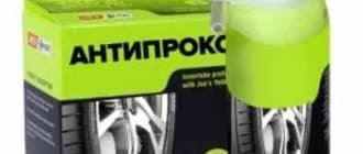 Антипрокол герметик автовулканизатор для защиты шин автомобиля