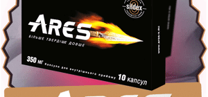 ares kapsuly за potencii d6d929ebb21239c 300x300 - 60
