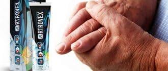 Artrovex kremas, skirtas sąnarių ligų ir skausmo malšinimo gydymui