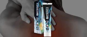 Crème Artrovex pour le traitement des maladies articulaires et du soulagement de la douleur