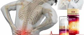 artroz dugootroschatye sustavy pozvonochnik 3 - 7