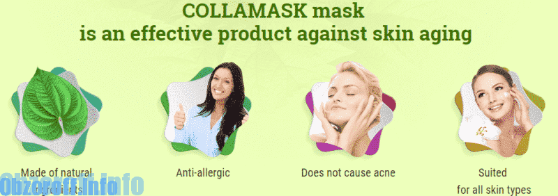 Collamask Singapore Discount -50%