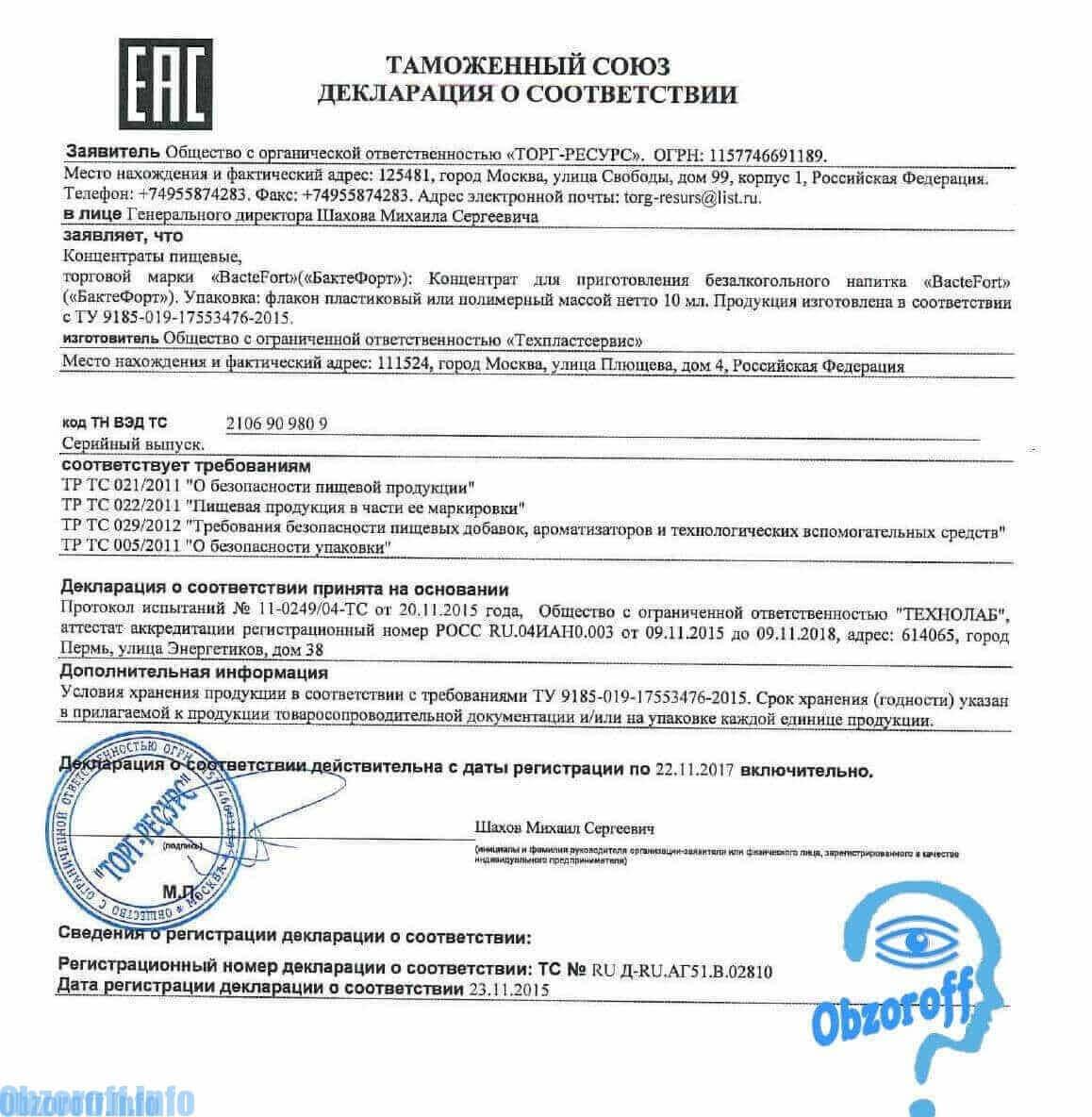 Certificat Bactefort