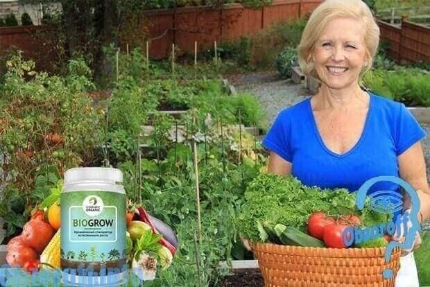bank Biogrow 50 ml to improve plant growth