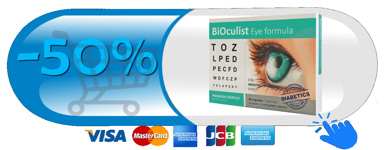 Buy bioculist with discount