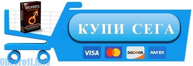 купи Erofertil в България