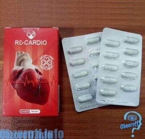 tablet ReCardio untuk hipertensi