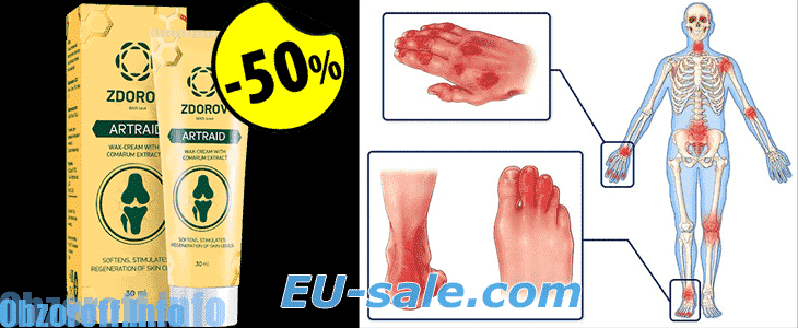 Cream ARTRAID against arthritis, arthrosis, osteochondrosis United Kingdom, Ireland – reviews, prices, buy