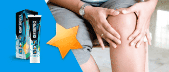 Artrovex krém pro léčbu kloubních onemocnění a úlevu od bolesti