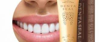 Denta Seal – Zahnpasta mit der Wirkung der Zahnfüllung