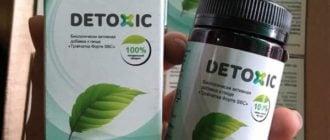 Detoxic voor het reinigen van het lichaam van wormen, wormen, parasieten en gifstoffen